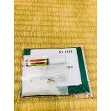 No.1400  盆栽石付用接着剤セット